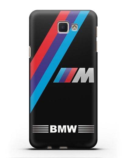 Чехол с логотипом BMW M Series силикон черный для Samsung Galaxy J5 Prime [SM-G570]