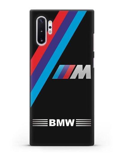 Чехол с логотипом BMW M Series силикон черный для Samsung Galaxy Note 10 Plus [N975F]
