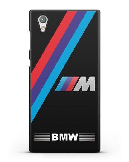 Чехол с логотипом BMW M Series силикон черный для Sony Xperia L1