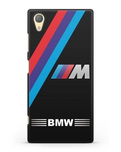 Чехол с логотипом BMW M Series силикон черный для Sony Xperia XA1 Plus
