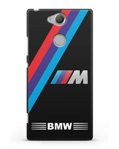 Чехол с логотипом BMW M Series силикон черный для Sony Xperia XA2