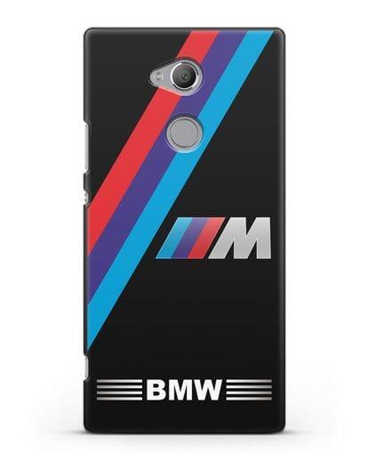 Чехол с логотипом BMW M Series силикон черный для Sony Xperia XA2 Ultra