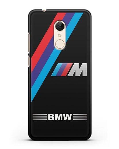 Чехол с логотипом BMW M Series силикон черный для Xiaomi Redmi 5 Plus