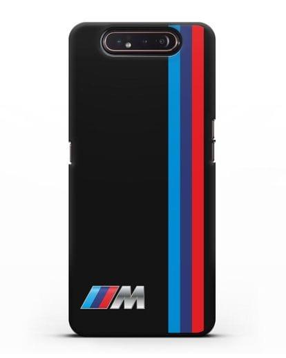 Чехол BMW M Perfomance силикон черный для Samsung Galaxy A80 [SM-A805F]