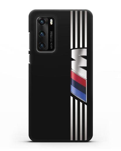Чехол с символикой BMW M серия силикон черный для Huawei P40
