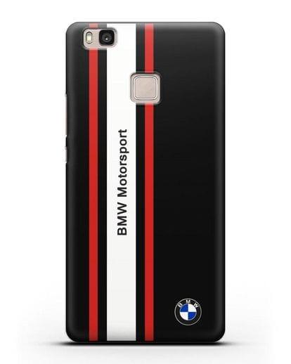 Чехол BMW Motorsport силикон черный для Huawei P9 Lite