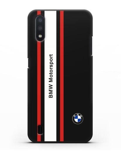 Чехол BMW Motorsport силикон черный для Samsung Galaxy A01 [SM-A015F]