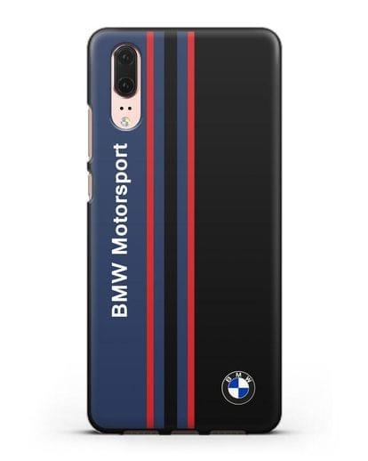 Чехол с надписью BMW Motorsport силикон черный для Huawei P20
