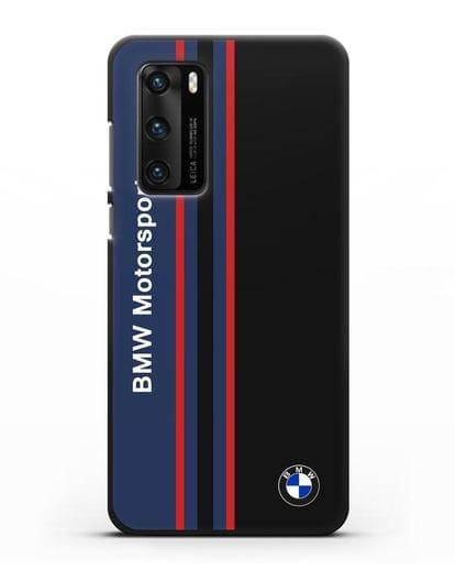 Чехол с надписью BMW Motorsport силикон черный для Huawei P40