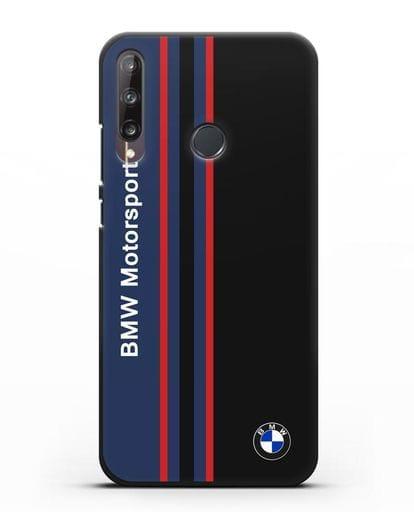 Чехол с надписью BMW Motorsport силикон черный для Huawei P40 lite E