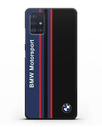 Чехол с надписью BMW Motorsport силикон черный для Samsung Galaxy A51 [SM-A515F]