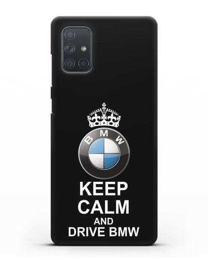 Чехол с надписью Keep Calm and Drive BMW силикон черный для Samsung Galaxy A71 [SM-A715F]