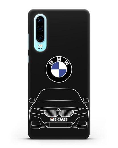 Чехол BMW 3 с автомобильным номером силикон черный для Huawei P30