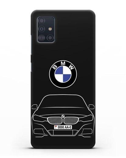 Чехол BMW 3 с автомобильным номером силикон черный для Samsung Galaxy A51 [SM-A515F]