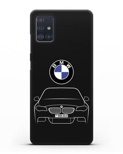 Чехол BMW 5 с автомобильным номером силикон черный для Samsung Galaxy A51 [SM-A515F]