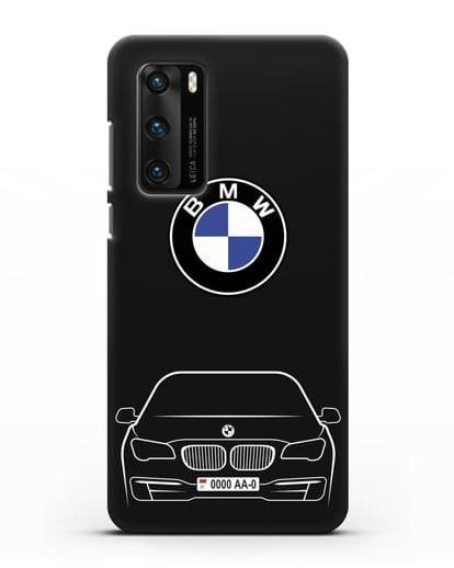 Чехол BMW 7 с автомобильным номером силикон черный для Huawei P40