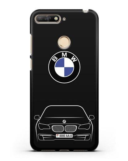 Чехол BMW 7 с автомобильным номером силикон черный для Huawei Y6 Prime 2018