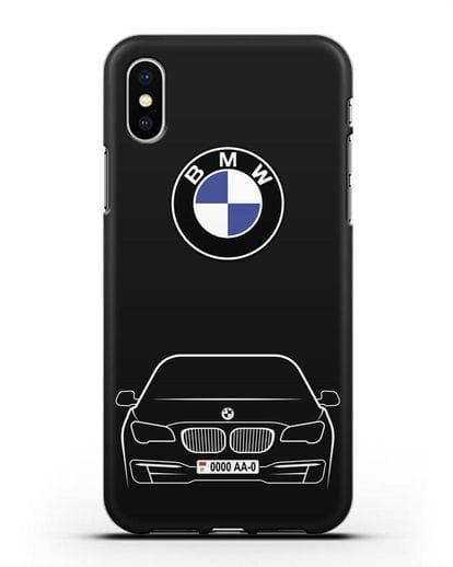 Чехол BMW 7 с автомобильным номером силикон черный для iPhone X