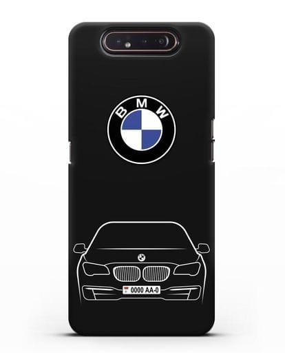 Чехол BMW 7 с автомобильным номером силикон черный для Samsung Galaxy A80 [SM-A805F]
