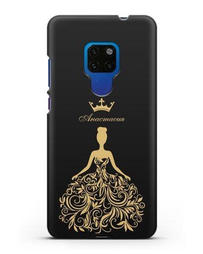 Именной чехол с иллюстрацией Принцесса с короной силикон черный для Huawei Mate 20