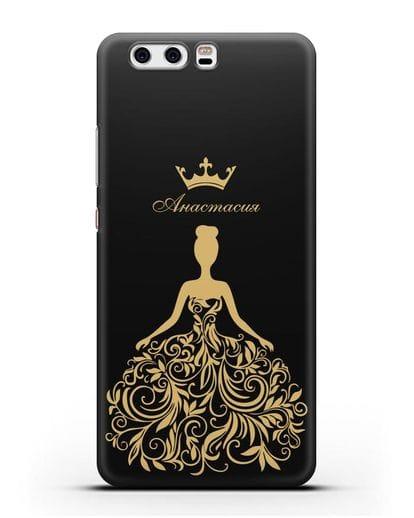Именной чехол с иллюстрацией Принцесса с короной силикон черный для Huawei P10 Plus