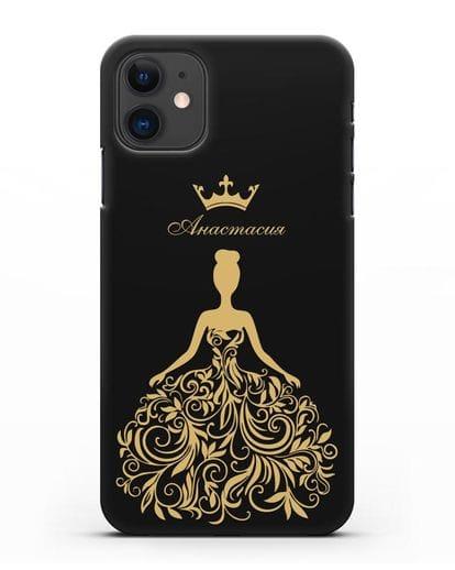 Именной чехол с иллюстрацией Принцесса с короной силикон черный для iPhone 11