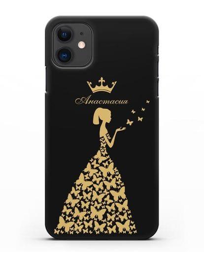 Именной чехол Принцесса и бабочки силикон черный для iPhone 11