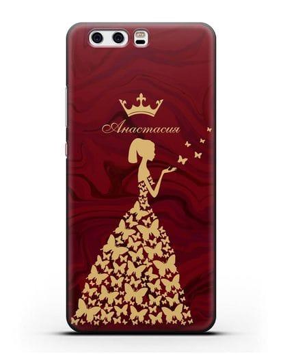 Именной чехол Принцесса и бабочки красный мрамор силикон черный для Huawei P10 Plus
