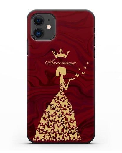 Именной чехол Принцесса и бабочки красный мрамор силикон черный для iPhone 11