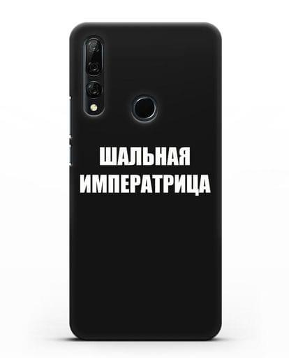 Чехол с надписью Шальная императрица силикон черный для Honor 9X