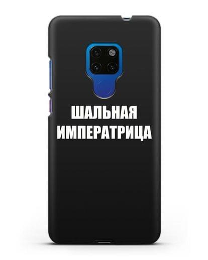 Чехол с надписью Шальная императрица силикон черный для Huawei Mate 20
