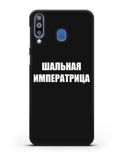 Чехол с надписью Шальная императрица силикон черный для Samsung Galaxy M30 [SM-M305F]