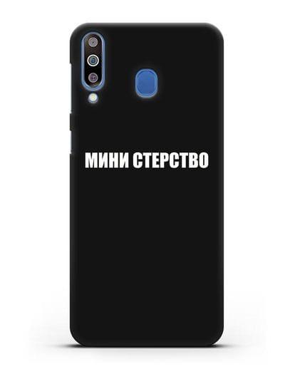 Чехол с надписью Мини стерство силикон черный для Samsung Galaxy M30 [SM-M305F]