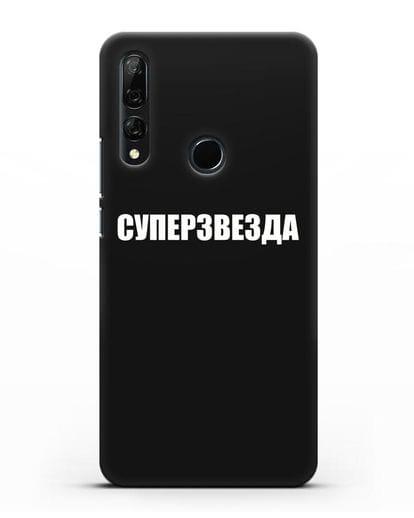 Чехол с надписью Суперзвезда силикон черный для Honor 9X