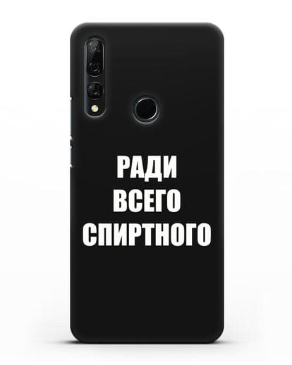 Чехол с надписью Ради всего спиртного силикон черный для Honor 9X