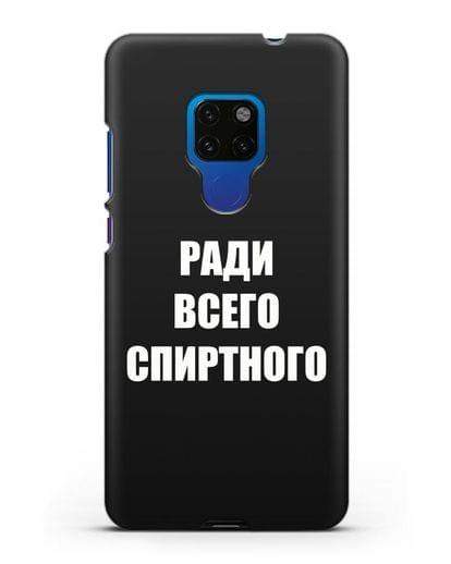 Чехол с надписью Ради всего спиртного силикон черный для Huawei Mate 20