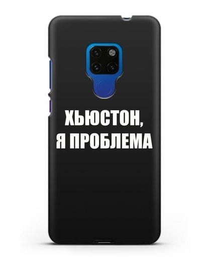 Чехол с надписью Хьюстон, я проблема силикон черный для Huawei Mate 20