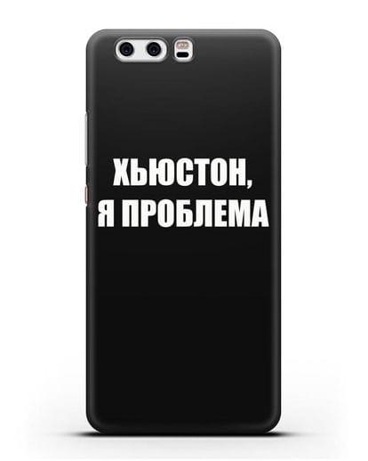 Чехол с надписью Хьюстон, я проблема силикон черный для Huawei P10 Plus