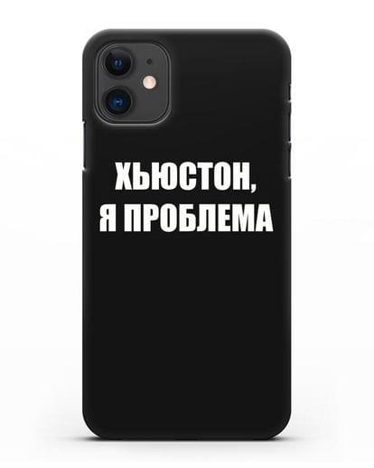 Чехол с надписью Хьюстон, я проблема силикон черный для iPhone 11