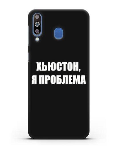 Чехол с надписью Хьюстон, я проблема силикон черный для Samsung Galaxy M30 [SM-M305F]