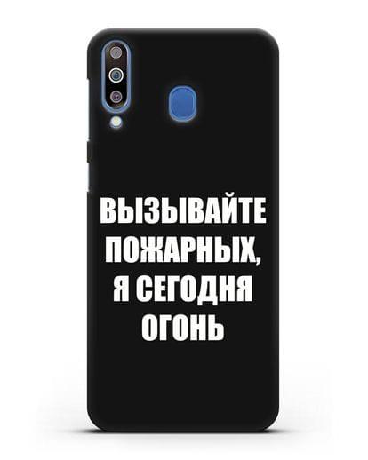 Чехол с надписью Вызывайте пожарных, я сегодня огонь силикон черный для Samsung Galaxy M30 [SM-M305F]