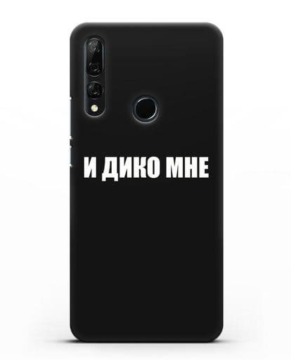 Чехол с надписью И дико мне силикон черный для Honor 9X