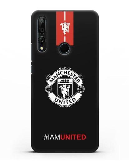Чехол ФК Манчестер Юнайтед с надписью #IAMUNITED силикон черный для Honor 9X