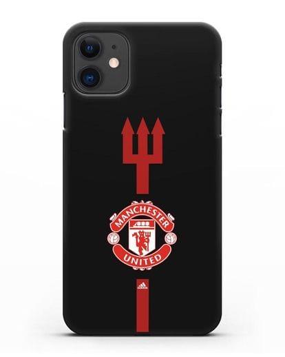 Чехол Манчестер Юнайтед с трезубцем силикон черный для iPhone 11