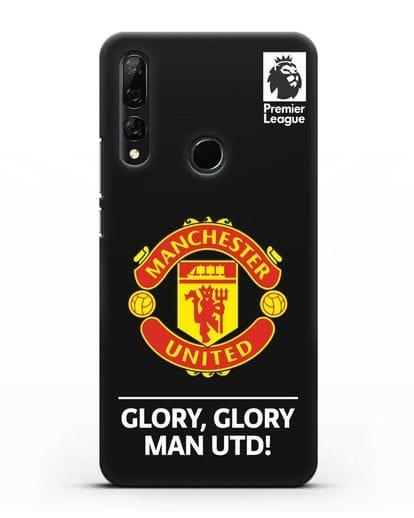 Чехол Манчестер Юнайтед с надписью GLORY, GLORY MAN UTD силикон черный для Honor 9X