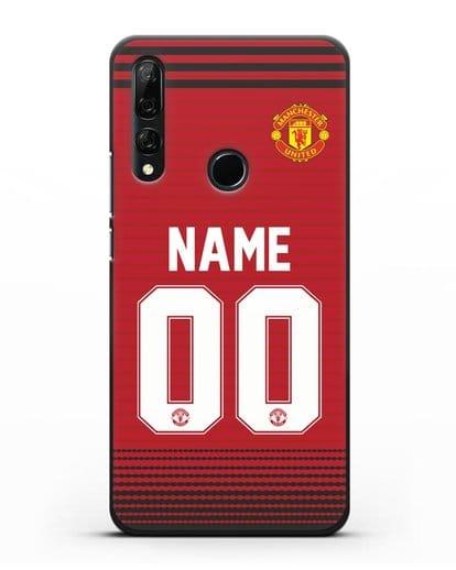 Именной чехол Манчестер Юнайтед с фамилией и номером (сезон 2018-2019) красная форма силикон черный для Honor 9X