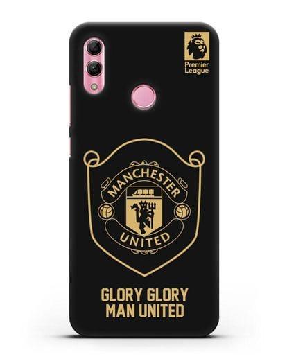 Чехол с золотым логотипом Manchester United с надписью GLORY, GLORY MAN UNITED силикон черный для Honor 10 Lite