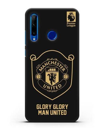 Чехол с золотым логотипом Manchester United с надписью GLORY, GLORY MAN UNITED силикон черный для Honor 10i