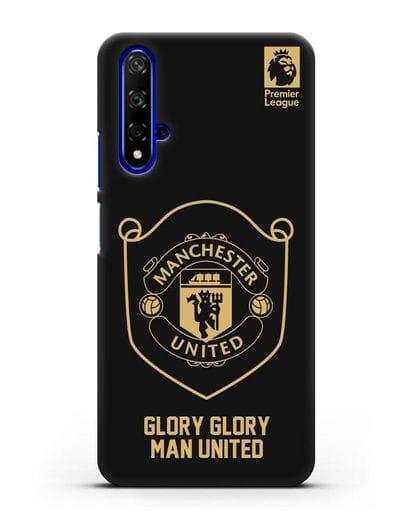 Чехол с золотым логотипом Manchester United с надписью GLORY, GLORY MAN UNITED силикон черный для Honor 20