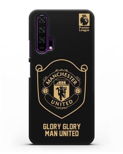 Чехол с золотым логотипом Manchester United с надписью GLORY, GLORY MAN UNITED силикон черный для Honor 20 Pro